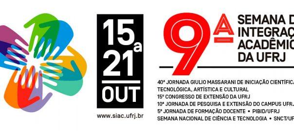 9ª Semana de Integração Acadêmica da UFRJ - SIAC